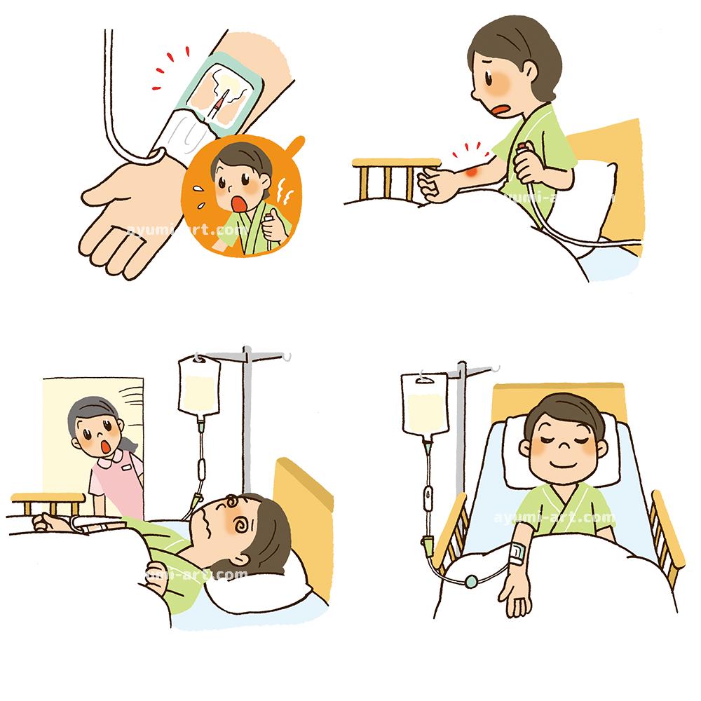 医療イラスト 点滴 病院 イラストレーター 多田あゆ実